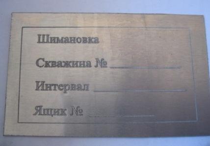 точечная маркировка таблички