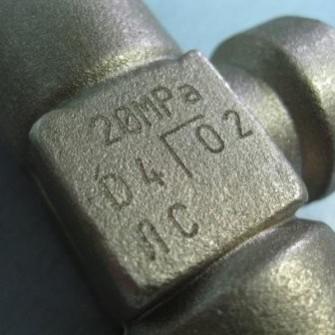 Ударно-точечный маркиратор ADP-5090