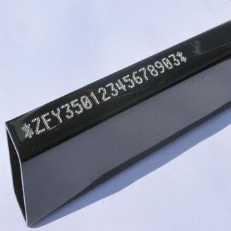 Ударно-точечный маркиратор ADP-25120